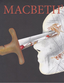 Blood Will Have Blood – Macbeth Meets an Ancient Future